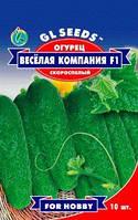 Огурец Весёлая Компания F1 скороспелый очень урожайный отличный по всем показателям корнишон, упаковка 10 шт