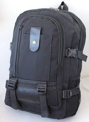 Рюкзак городской Рragmatic