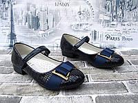 Туфли школьные  на девочку  черные на липучке  экокожа 35 р