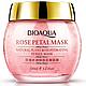 Маска для лица Bioaqua Rose Petal Mask, фото 2