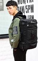 Рюкзак-сумка Youmian 55*33*20, фото 1