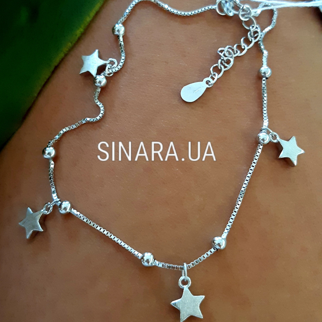 Серебряный браслет на ногу с висюльками - Браслет на ногу серебро со звездами 925