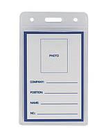 Бейдж вертикальний Buromax прозрачный PVC 65х109мм BM.5403