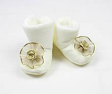 Утепленные пинетки для новорожденных с нескользящей подошвой