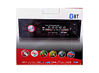 Автомагнитола Pioneer 6245 BLUETOOTH USB/MP3/BLUETOOTH, Черная, фото 1
