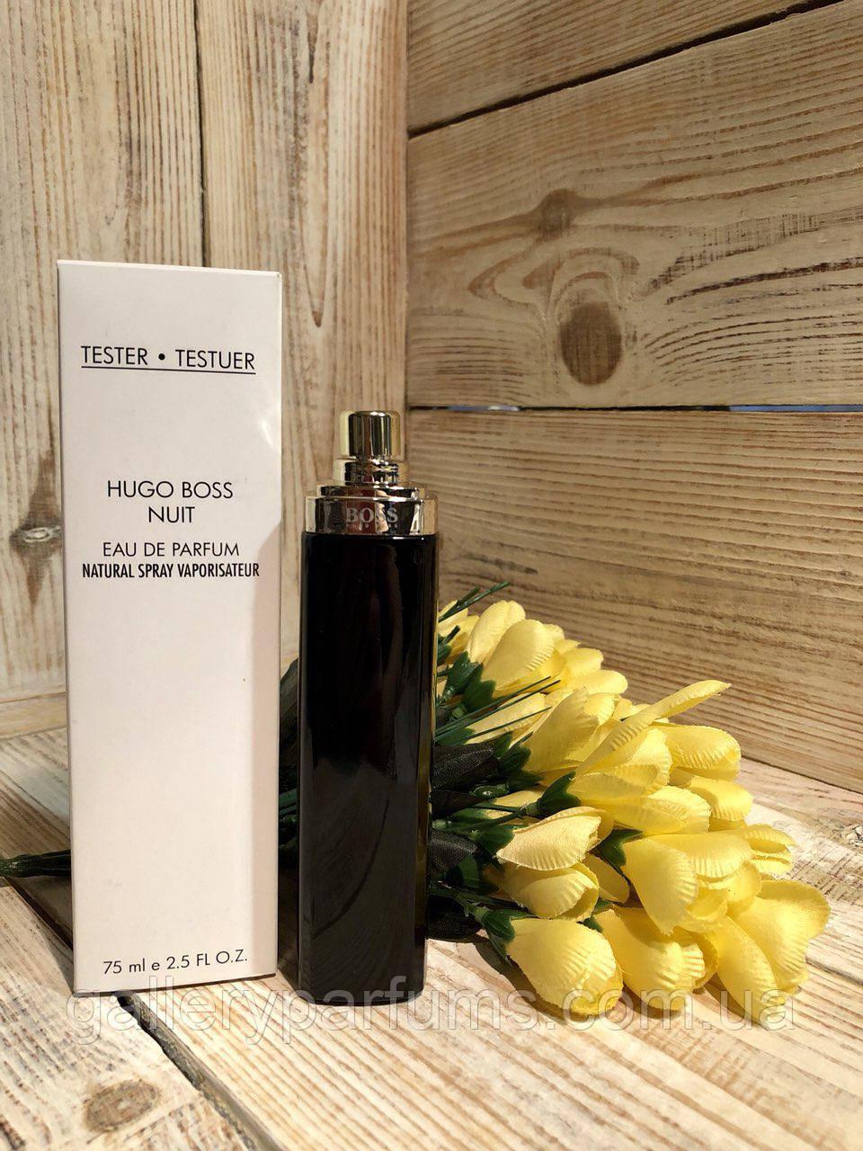 купить духи тестер Hugo Boss Boss Nuit Femme Eau De Parfum 75 Ml в