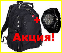 Хит Продаж! Брендовый рюкзак SwissGear 8810 + Swiss Army в Подарок!
