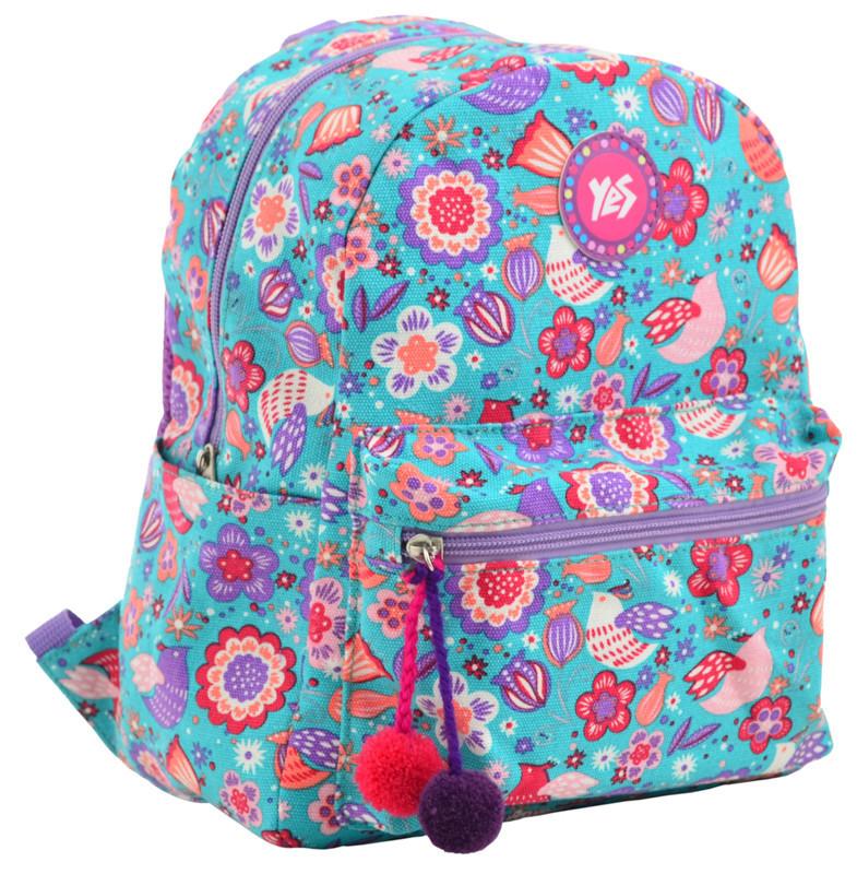 Рюкзак подростковый Yes ST-32 Dreamy 555437