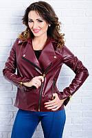 Женские куртки-косухи батал Клер бордовый