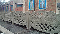 Забор из бетонных секций Донецкая область