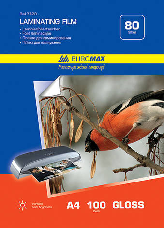 Пленка для ламинирования Buromax 80мкм 216x303мм - A4 100шт BM.7723, фото 2