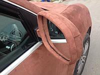 Алькантара самоклеющаяся коричневая для салона автомобиля