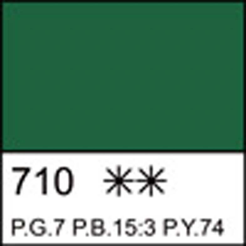 Краска гуашевая СОНЕТ зеленая темная, 100мл ЗХК