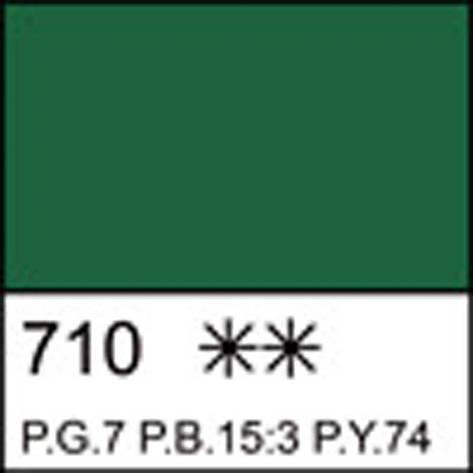 Краска гуашевая СОНЕТ зеленая темная, 100мл ЗХК, фото 2