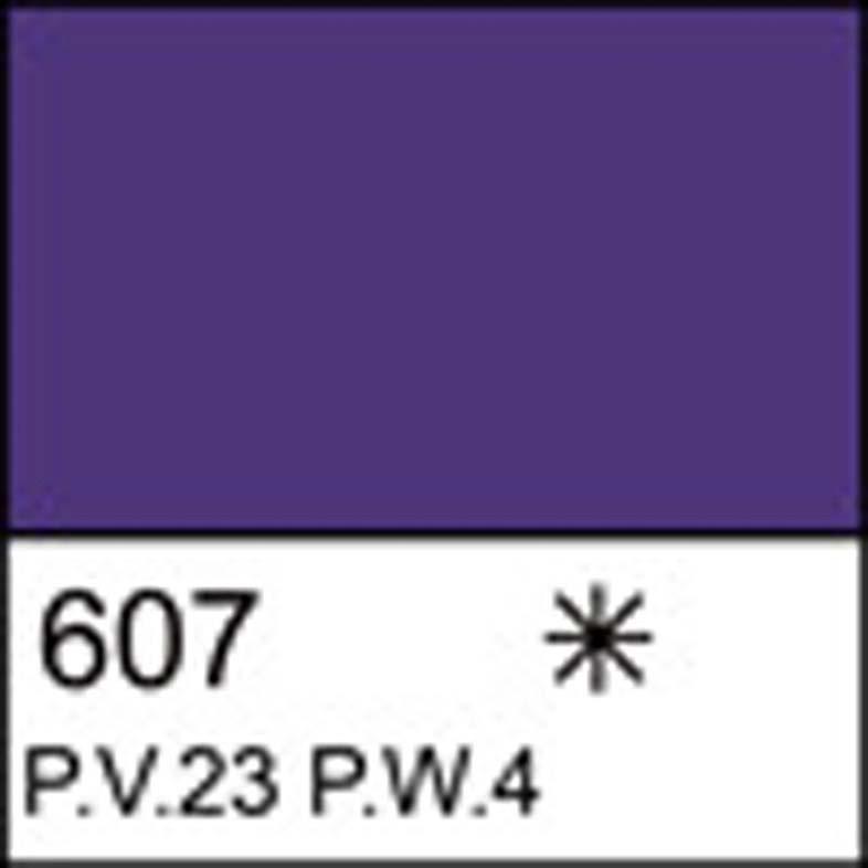 Краска гуашевая СОНЕТ фиолетовая, 100мл ЗХК