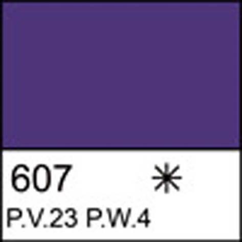 Краска гуашевая СОНЕТ фиолетовая, 100мл ЗХК, фото 2