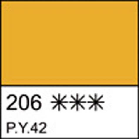 Краска гуашевая СОНЕТ охра светлая, 100мл ЗХК, фото 2