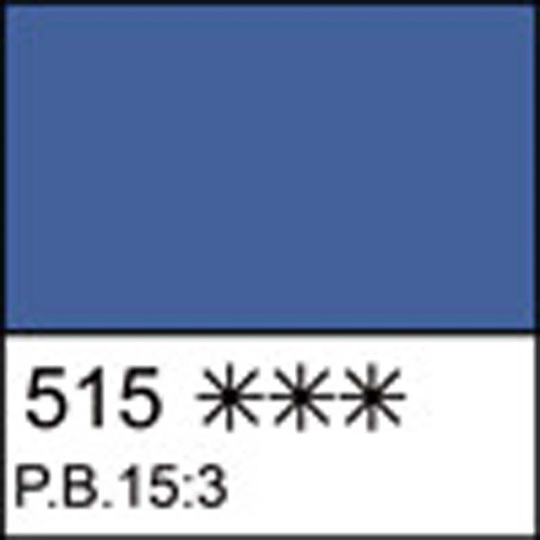 Краска гуашевая СОНЕТ синяя, 100мл ЗХК
