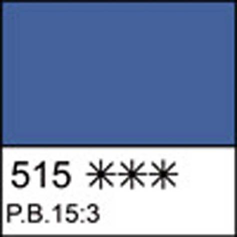 Краска гуашевая СОНЕТ синяя, 100мл ЗХК, фото 2