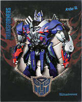 Дневник школьный Transformers Kite укр яз TF15-261-2K