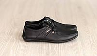 Подростковые туфли кожаные на шнурке