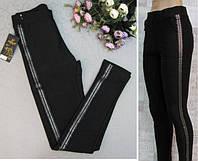 Лосины брюки женские из плотного трикотажа , от 40 до 48 р/ра, лампас эко кожа., фото 1