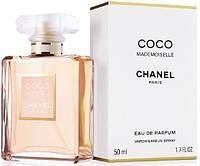 Chanel Coco Mademoiselle (Шанель Коко Мадмуазель), женская туалетная вода, 100 ml