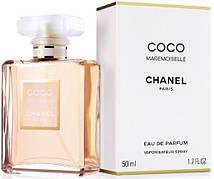 Chanel Coco Mademoiselle (Шанель Коко Мадмуазель), женская туалетная вода, 100 ml копия