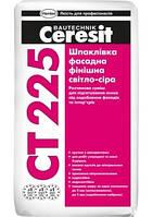 Шпаклівка фасадна фінішна  Ceresit CT225/25Kg біла купити Львів
