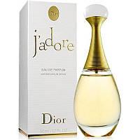 Christian Dior J`adore (Кристиан Диор Жадор), женская парфюмированная вода, 100 ml