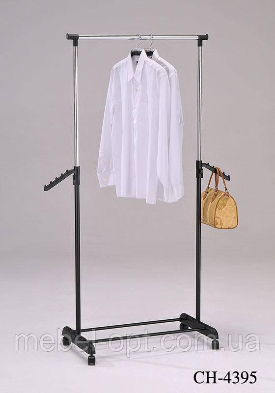 Стойка передвижная для одежды CH-4395, вешалка для магазинов, торговое оборудование 80 x 40 x 99-179 H