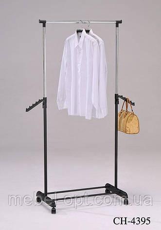 Стойка передвижная для одежды CH-4395, вешалка для магазинов, торговое оборудование 80 x 40 x 99-179 H, фото 2