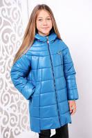 Зимняя куртка на силиконе, фото 1