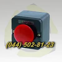 Пост кнопочный ПКЕ 212-1