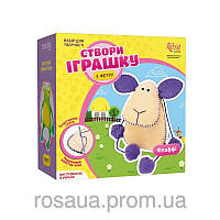 Набор создай игрушку из фетра овечка Флаффи Rosa KIDS
