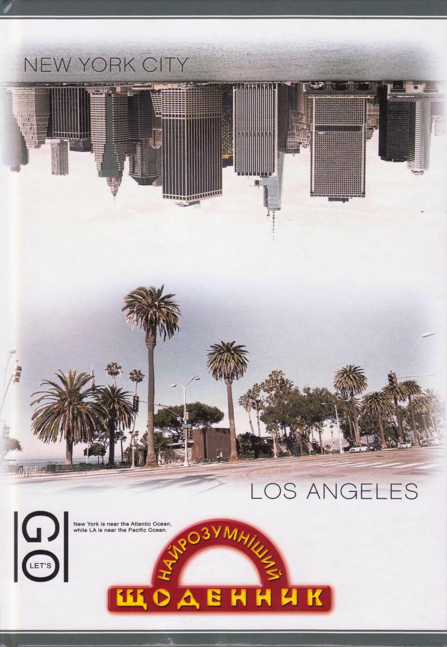 """Дневник школьный твёрдая обложка """"Лос-Анджелес"""""""