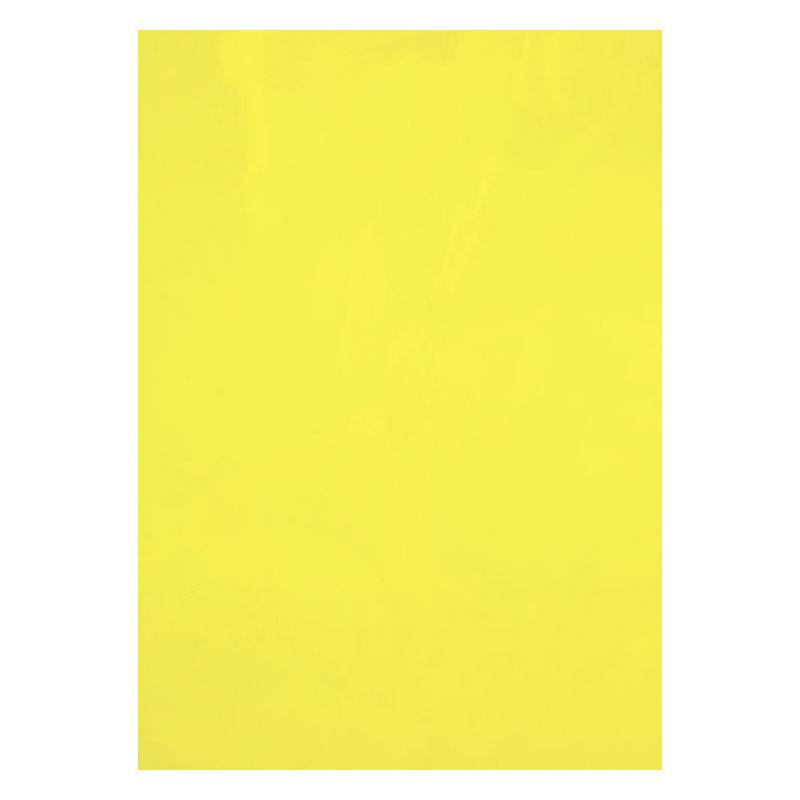 Обложка для брошуровщика Axent А4 пластик 50шт желтый 180мкм 2720-08-A