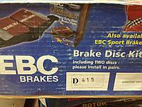 Тормозные диски EBC на LAND ROVER DISCOVERY 3.5 (89-94). Великобритания