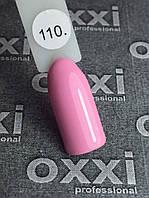 Гель-лак Oxxi Professional № 110