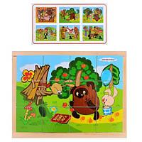 Деревянная игрушка кубики