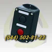 Пост кнопочный ПКЕ 212-2
