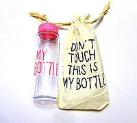 Бутылка My Bottle 500мл.
