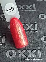 Гель-лак Oxxi Professional № 155