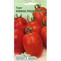 Семена томат Новинка Приднестровья 0,2 г