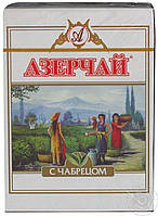 Азерчай черный с чабрецом (среднелистовой) 100 гр