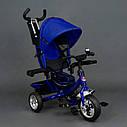 """Детский трехколесный велосипед """"Best Trike 6588"""" сине-черный, фото 2"""