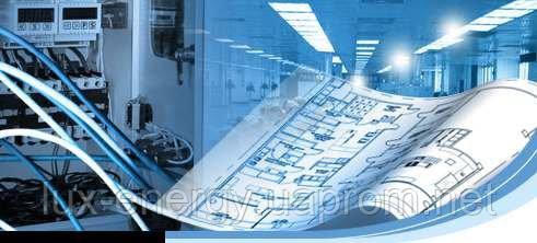 Проектирование систем электроснабжения, фото 2