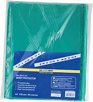 Файл прозрачный Buromax А4+ PROFESSIONAL 100шт 40мкм зеленый BM.3810-04
