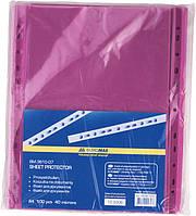 Файл прозрачный Buromax А4+ PROFESSIONAL 100шт 40мкм фиолетовый BM.3810-07