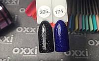 Гель-лак Oxxi Professional № 205